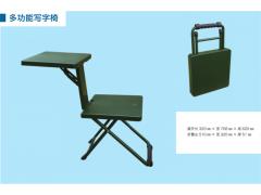 制式折叠学习椅